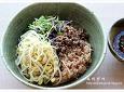 콩나물비빔밥 만드는법, 우리집 주말밥상