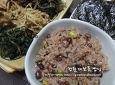 정월대보름 오곡찰밥, 만드는법~