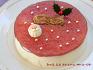 화이트 초코 크리스마스 케이크