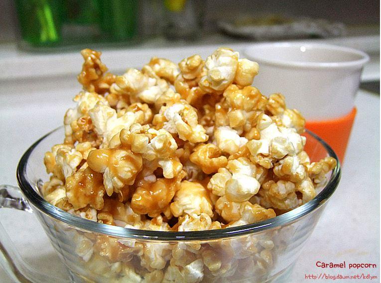 극장에서 먹을때보다 더 맛있는 집에서 만드는 카라멜 팝콘