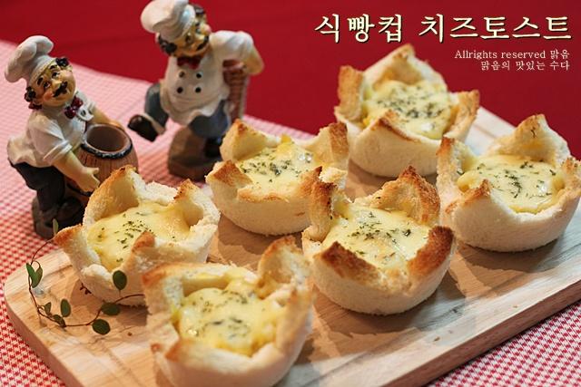 네모난 토스트는 가라!! 단감과 고구마를 넣은 식빵컵 치즈토스