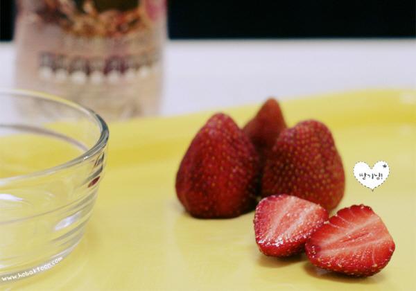 초간단 과일화채만들기 - 과일 예쁘게 깍는법